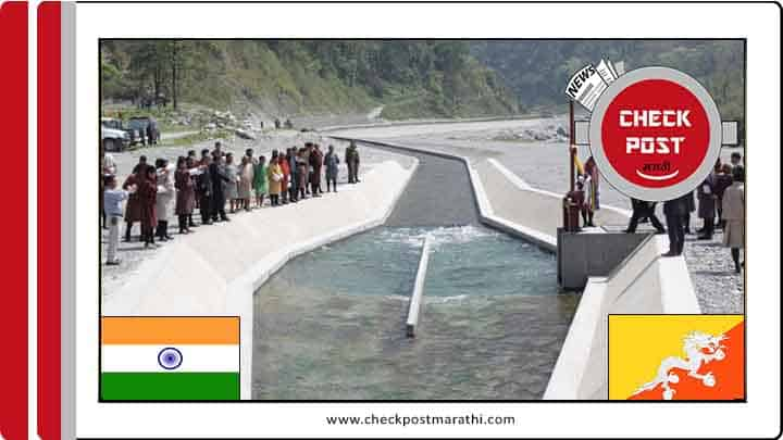 Bhutan blocked India's water fact check feature image
