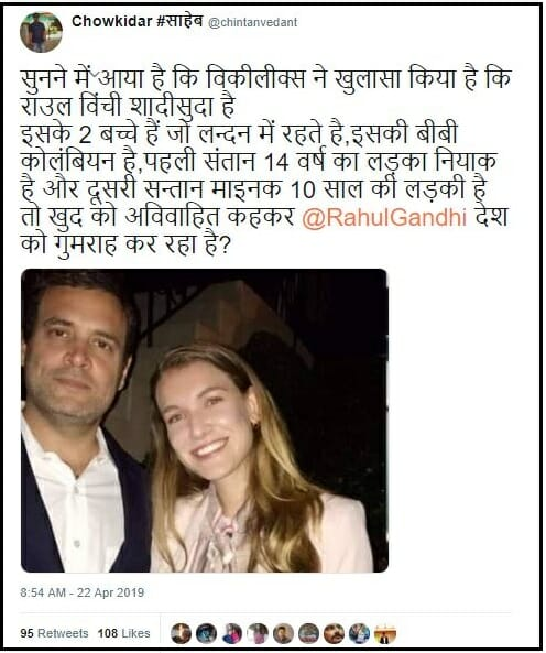 viral post claiming RG is married pic with wife