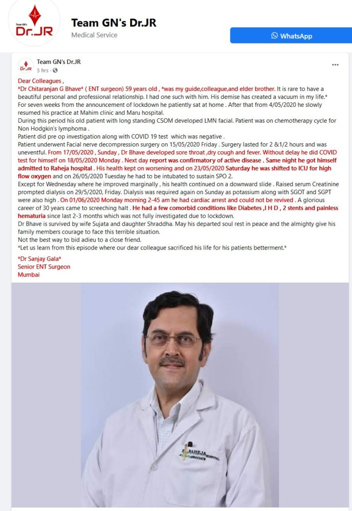 letter of Dr. Sanjay Gala