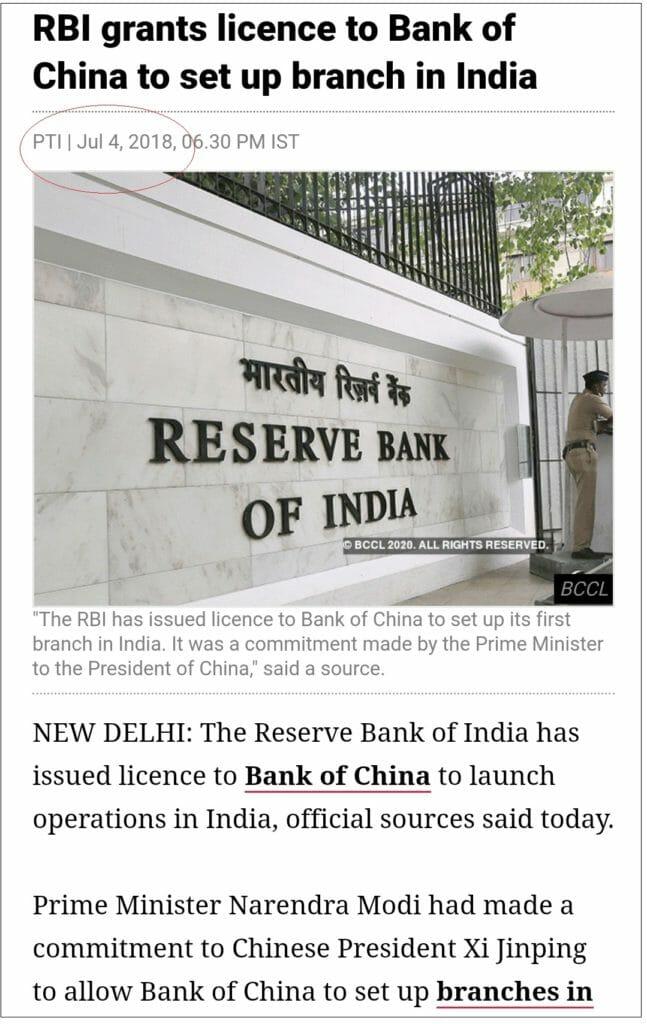 EC news RBI grants licence to BOC