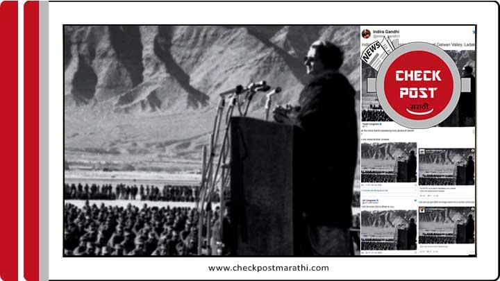 Indira-Gandhi-viral-pic-in-leh-promoted-as-Galwan-feature-image