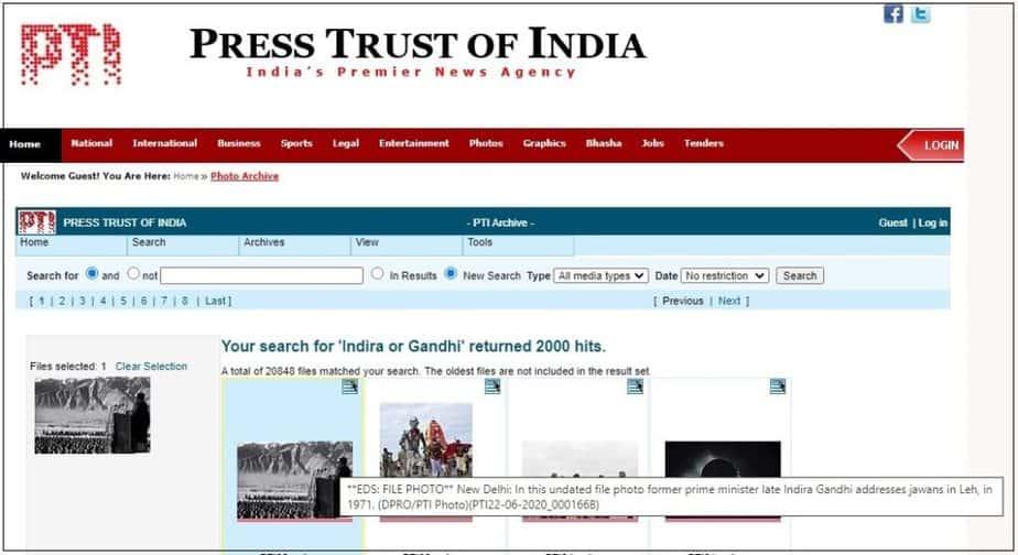PTI website screenshot