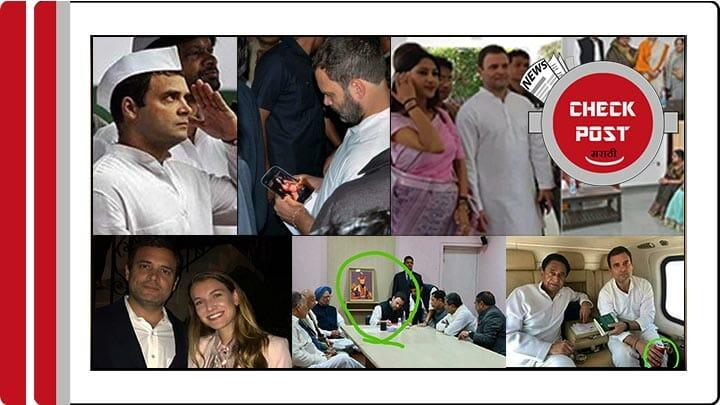 Rahul-Gandhi-all-fact-checks