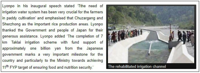 Screenshot of report on bhutan's ministry of agriculture and forest website