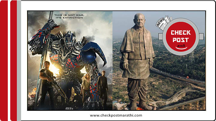 viral post about statue of unity story feature image