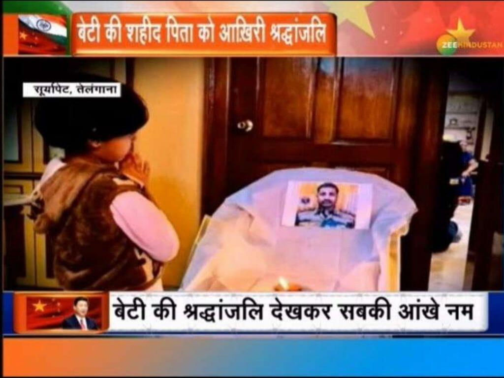 Zee Hindustan news claiming girl is daughter of Shahid Santosh Babu