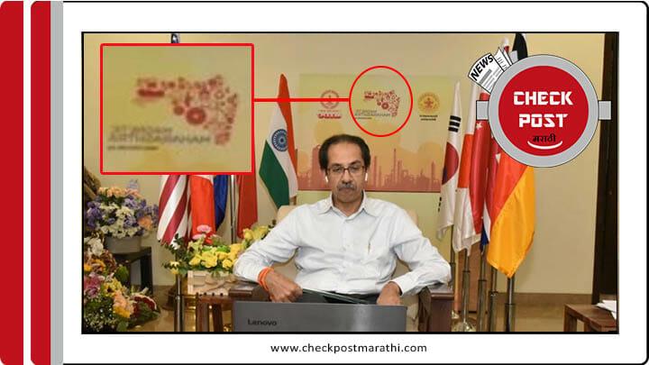 maharashtra map inverted feature image2