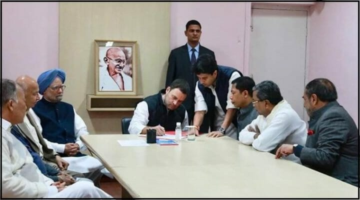 Real image of Rahul Gandhi's office showing picture of Mahatma Gandhi