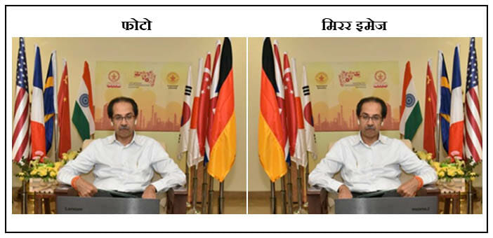mirror image experiment of CM VC pic