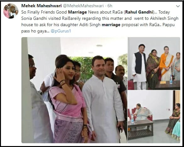 tweet SS claiming RG going to marry with Aditi Singh