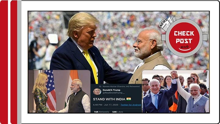 world-stands-with-india-fake-tweet-story-feature-image