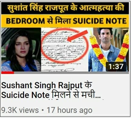 youtube sushant singh suicide note news1