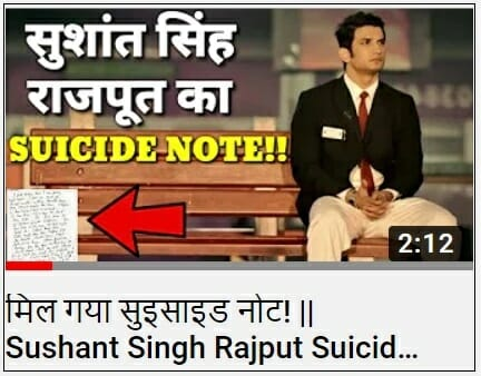 youtube sushant singh suicide note news3