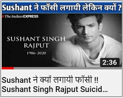 youtube sushant singh suicide note news4