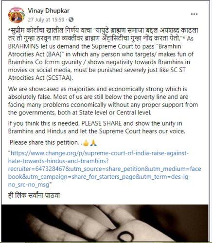 Facebook post of paassed brahmin atrocity act