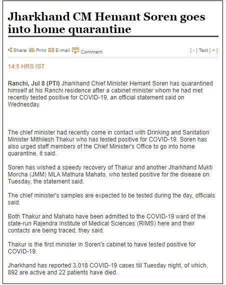 PTI news telling truth that soren is not corona positive