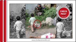 Kashmiri-boy-with-stone-in-hand-for-CRPF-fake-claim-factcheck-feature-image