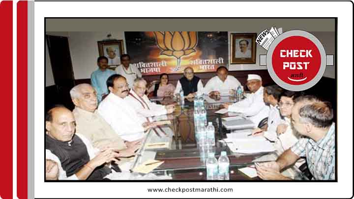 Team Anna and BJP confidential meeting photo fact check feature image