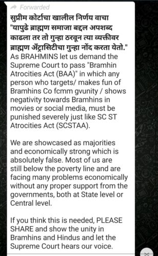 Viral message to tell supreme court passed Brahman Atrocity act