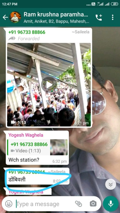 Whatsapp group claiming viral video of crowd is from Dombivali