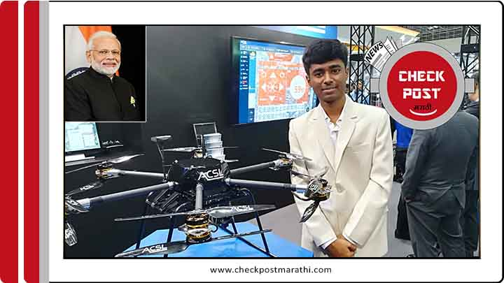 fake-claim-is-going-viral-that-pm-narendra-modi-has-appointed-pratap-m-n-as-drdo-scientist-feature-image