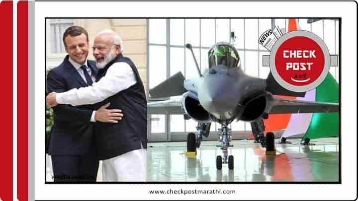 france-president-congrats-india-about-rafael-fact-check-feature-image