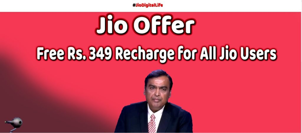 jio free recharge website home page