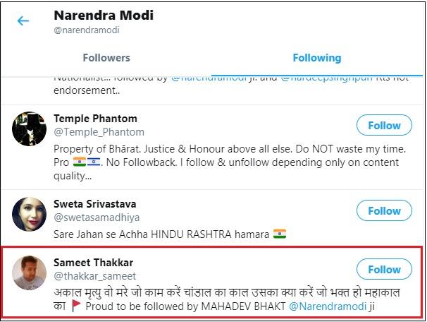 narendra modi following sameet thakkar