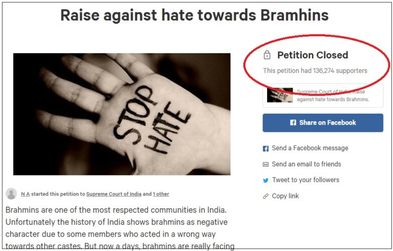 petition support link