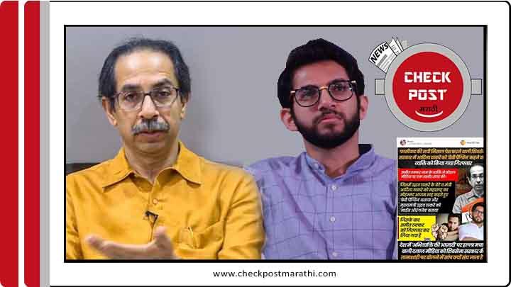 thackray-vs-sameet-thakkar-feature-image