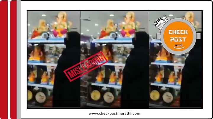 Bahrain ganesh idol muslim feature image