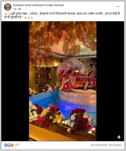 FB Ram mandir decoration video.jpg