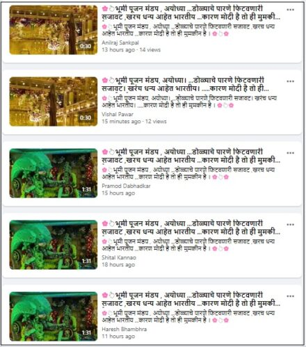 FB Ram mandir decoration video viral posts