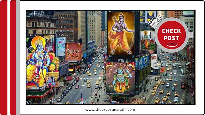 Shreeram-on-Times-Square-viral-images-feature-image