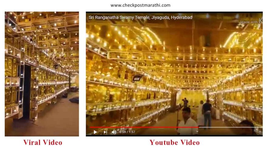 comparison of viral video with youtube video.jpg