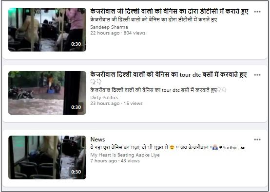fb posts showing flooded bus to tell delhi scenario