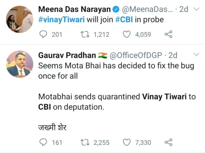 tweets to tell amit shah sent IPS vinay tiwari to CBI on deputation