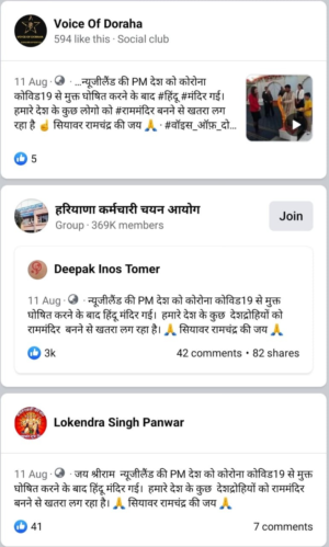 posts claiming new zealand pm went in temple after country got relief from corona