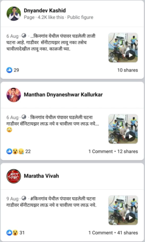 viral video shared on facebook with the location kingaon