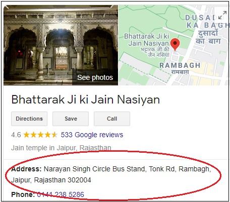 nasiya bhattarkaji jain temple address