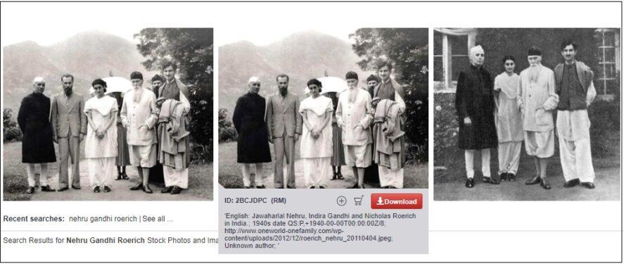 nehru indira roerich alamy ss on checkpost marathi
