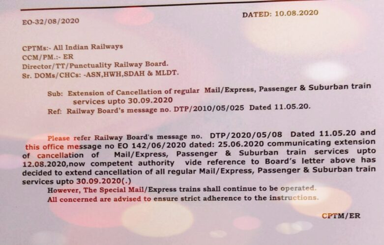 circular telling rail ministry cancelled all trains till 30 sept 2020