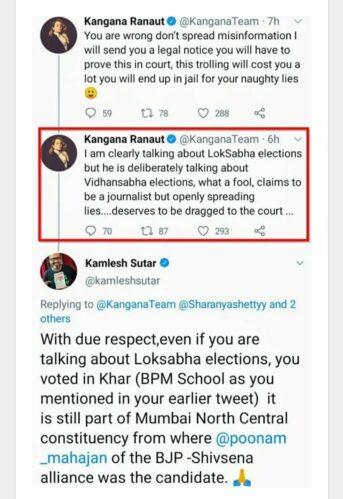 Kangna threatening Kamlesh by her tweets check post marathi