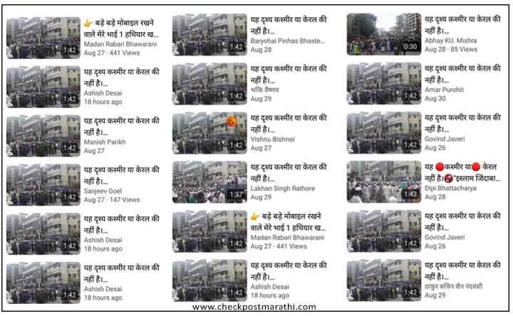 Viral FB post to claim video from kolkata checkpost marathi