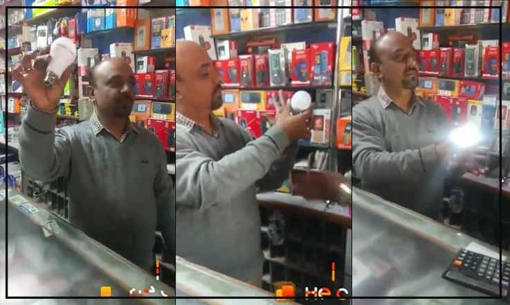 electric man checkpost marathi fact check