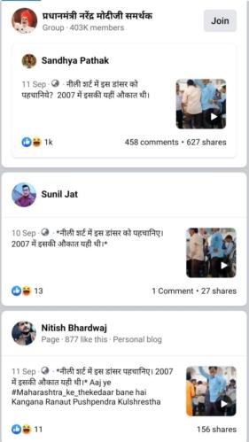sanjay raut dancing viral video on facebook checkpost marathi