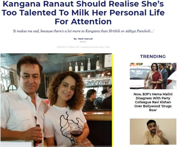 kangna isn't with abu salem bro huffpost screenshot checkpost marathi