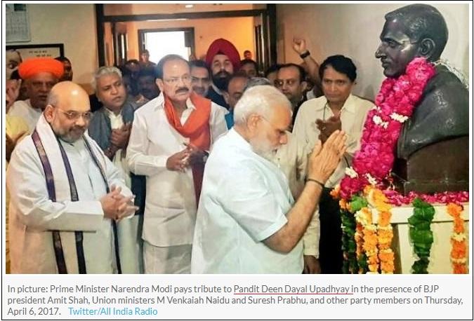 modi worshiping pandit deen dayal upadhyay checkpost marathi