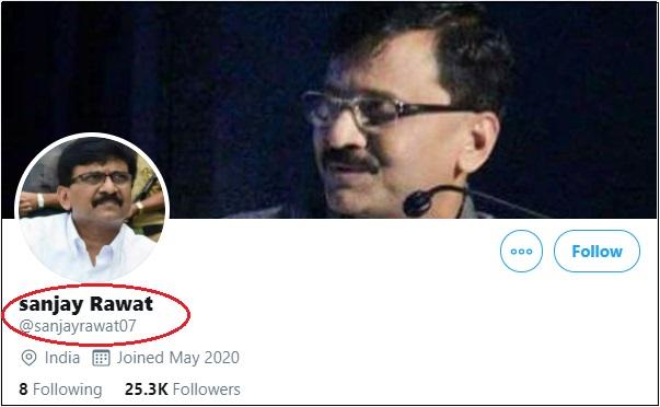 sanjay raut fake tweet check post marathi