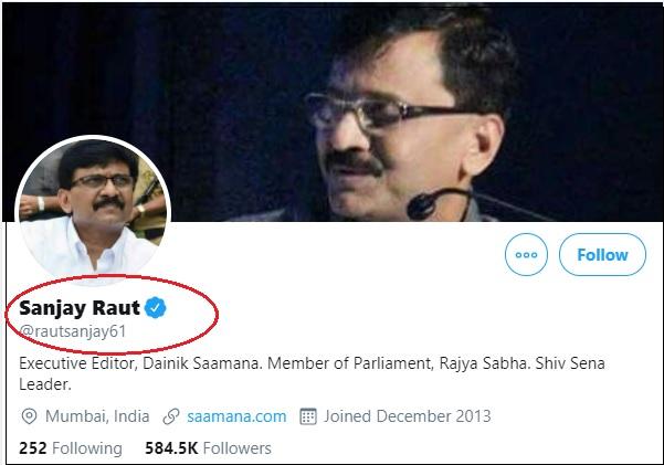 sanjay raut verified tweet checkpost marathi